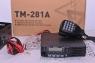Радиостанция Kenwood TM-481A/TM-281A