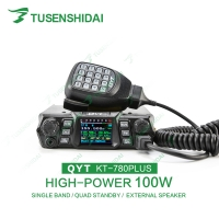 Радиостанция (рация) QYT KT-780 PLUS