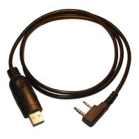 PC-1 USB кабель для программирования радиостанций AnyTone/Climbmax/Kenwood